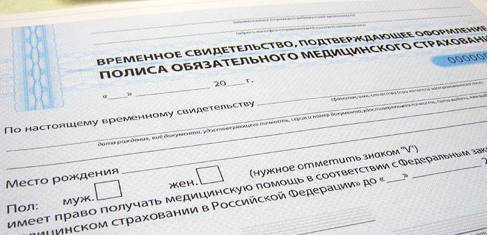 Номер лицевого счета еирц севастополь по адресу